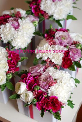 Valentinelesson1_1_2
