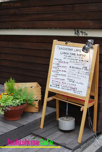 05tsukishima1_1
