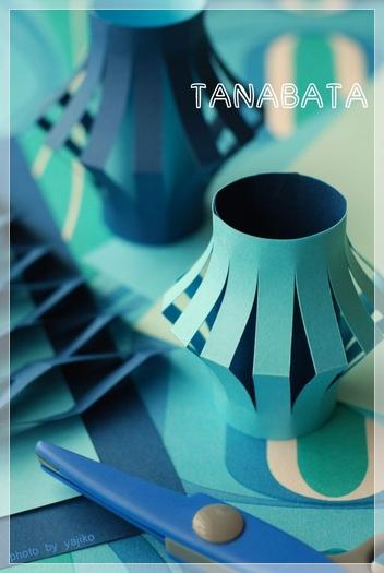 05fs_tanabata2_2
