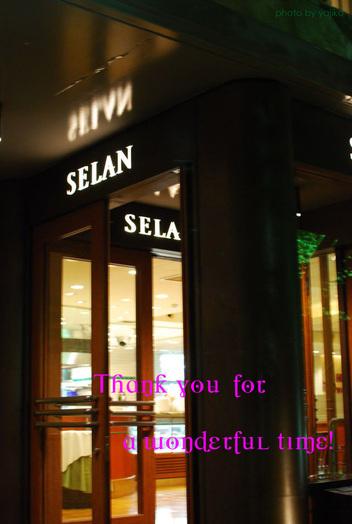 06selan5_1
