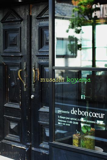07deboncoeur2_1
