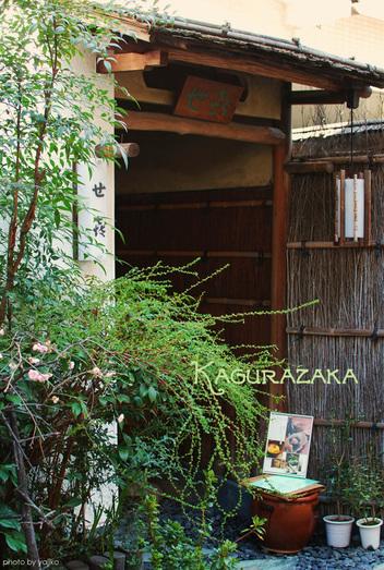 03kagurazaka2_1