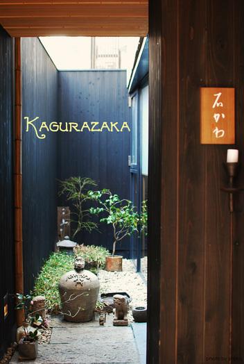 03kagurazaka4_1
