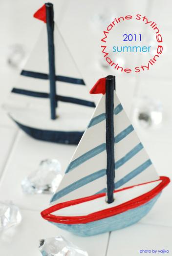 06yacht_1