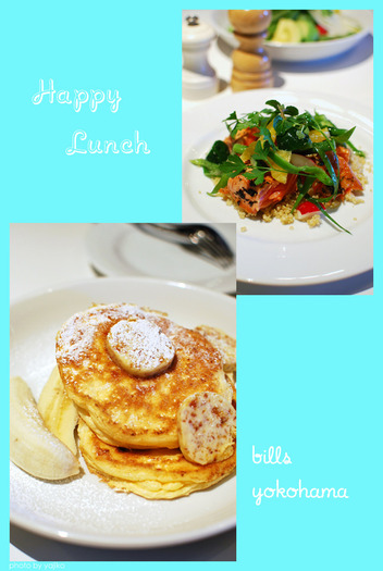 01lunch1_1