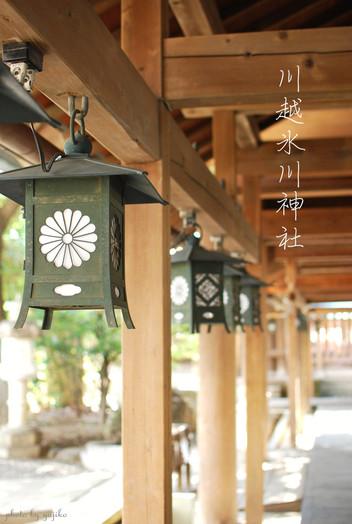 03kawagoe01_1