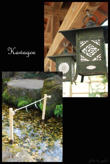 03kawagoe06_1_3