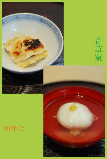 01seisouka3_1