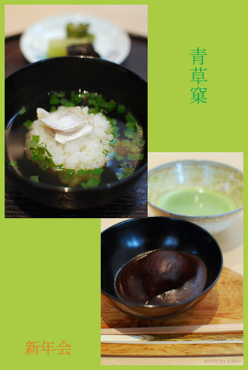 01seisouka5_1