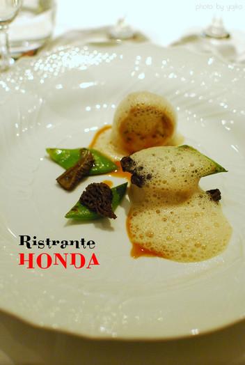 04honda5_1